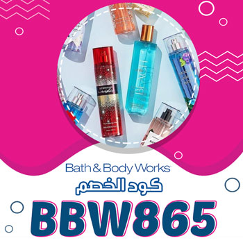 bathandbodyworks coupon