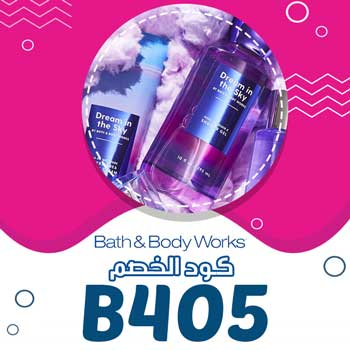 Bath & body works codes
